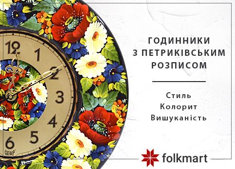Магніти на холодильник від Folkmart™  da4af951d6938
