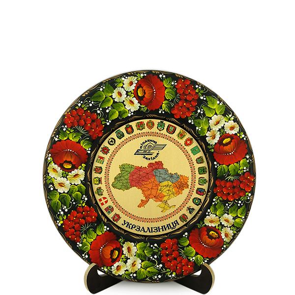 Маленькая сувенирная тарелка